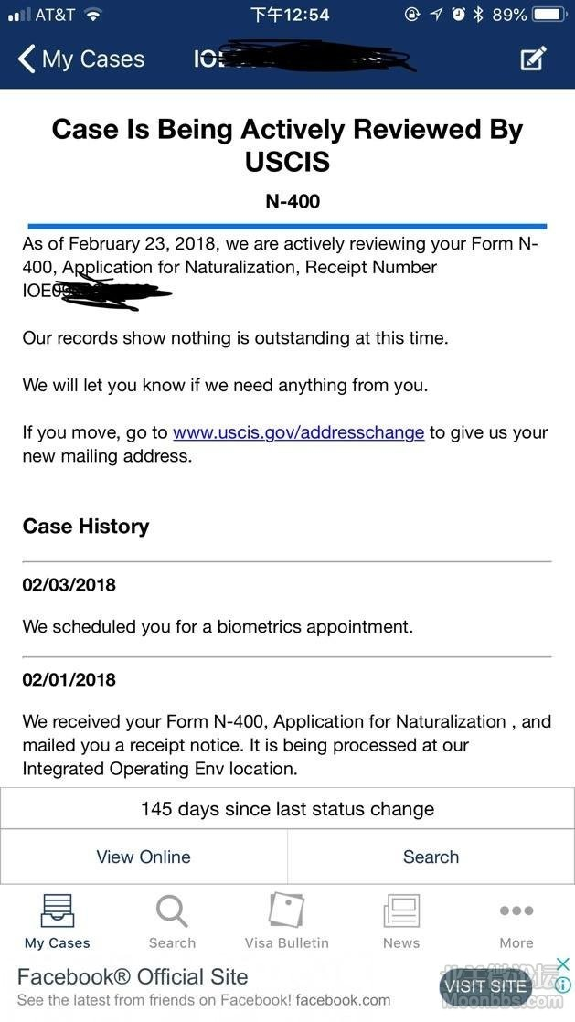 Case Is Being Actively Reviewed By USCIS - 2018年9月1日北美微论坛